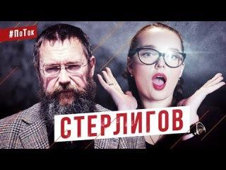 О Путине, геях и женской красоте на ТВ! / #Россия-24 #ПоТок