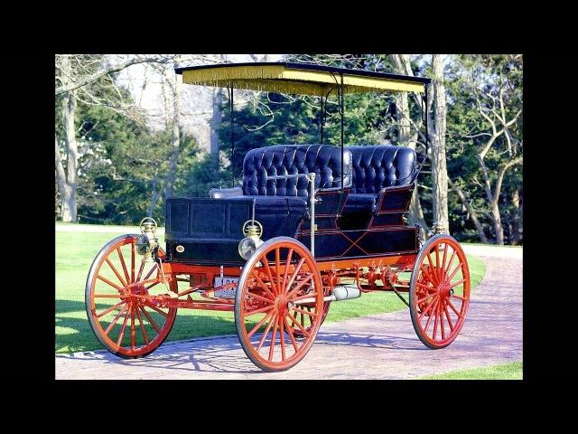Sears Model P Surrey 1910