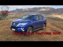 Toyota Fortuner 2018 Тойота Фортунер новый кузов