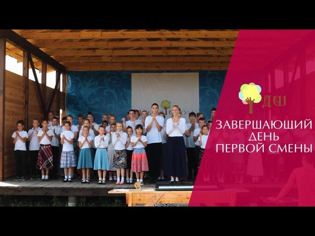 Отчетный концерт в ДШ. Музыкальное развитие детей