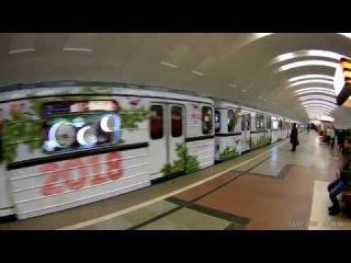 Новогодний Еж3 Ем-508Т на станции Кантемировская