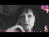 Asti - Кавер-версия Вельвеt (Вельвет) - Без меня
