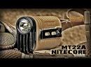 Тактический фонарь Nitecore MT22A
