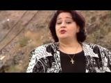 Հայկական ժողովրդական երգեր - Haykakan lav erger