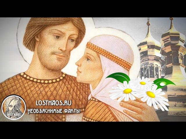 8 июля - день семьи, любви и верности. История святых супругов Петра и Февронии