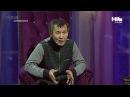 ЗАПРЕДЕЛЬНОЕ Кыдырбай Далабаев, целитель