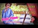 Kids Time - Выпуск 5 Сказка Ленивый Гейнц - Братья Гримм \ Сказки детям