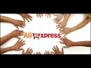 Как покупать на Алиэкспресс How to buy Aliekspress