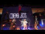 Шоу Sweet dreams от Cinema Circus (Хеллуин в тц Рио на Ленинском)