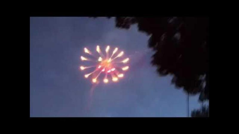 Smiley face firework rocket
