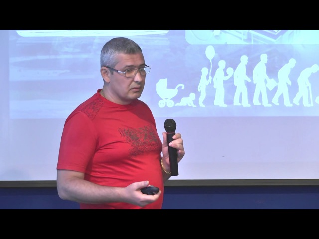 TZM-Ukraine: ''TZM European Meet Up 2017 /Sergiy Chernyshov - Presentation of ENEBRA PROJECT''