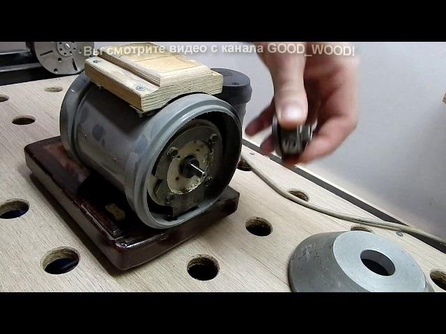 Как сделать фланец на точило без токарного станка. Точило своими руками.