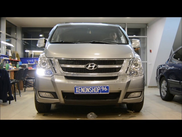 Дневные ходовые огни с функцией поворота для Hyundai Starex