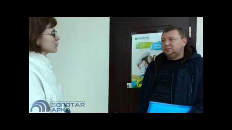 Александр Васильевич продал дом через агентство недвижимости Золотая Арка