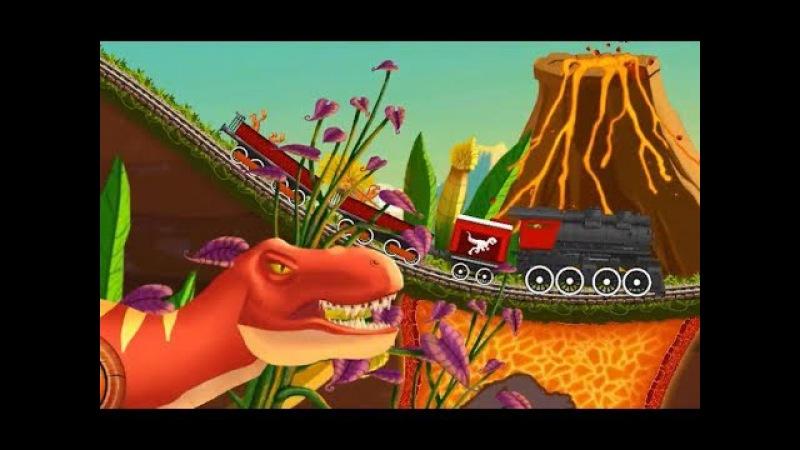 Безумные Гонки 2 по Парку Динозавров на Паровоз. Поезд динозавров. Dinosaur Train