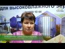 Отзыв участника семинара Бояршинова Г В ООО УралАгро