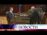 Дмитрий Медведев обсудил сгубернатором Оренбургской области уборку урожая.