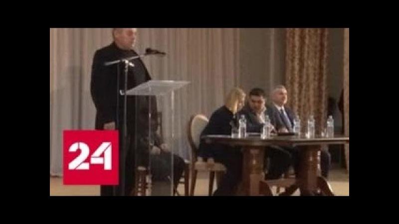 Гагаузия просит Молдавию остановить сторонников объединения с Румынией - Россия 24