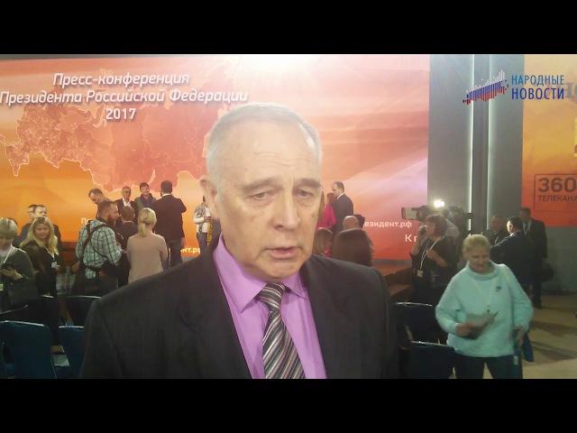 Директор мурманского рыбокомбината Михаил Зуб остался доволен ответом Путина