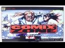 Sega Warfare 95 - обзор игровой приставки