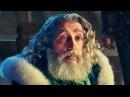 Санта и компания — Русский трейлер 2017