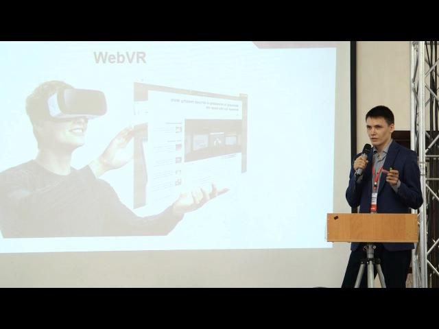 Юрий Ковеленов и Александр Ковеленов – Будущее за трёхмерным Интернетом
