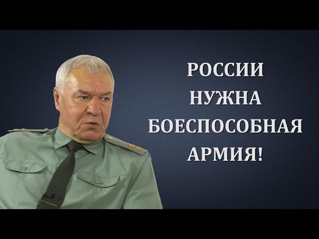 Виктор Соболев. Команда Грудинина: России нужна боеспособная армия!