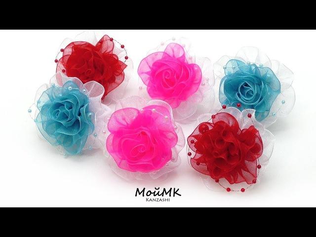 Резинки канзаши из органзы МК Organza Flower Kanzashi Tutorial DIY МойМК