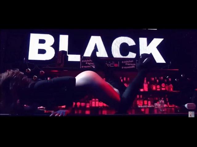 GAZIROVKA - Black (Официальный клип) | DJ Mexx DJ Karimov Remix