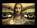 Иисус Регулятор настройки сознания Ищите и найдете