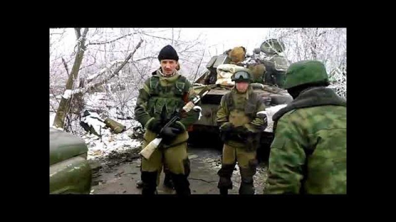 Бойцам павшим в боях за Донбасс посвящается Баста Родная