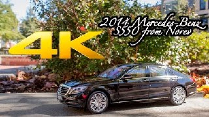 Revisited - 2014 Mercedes-Benz S550 From Norev Scale 1:18