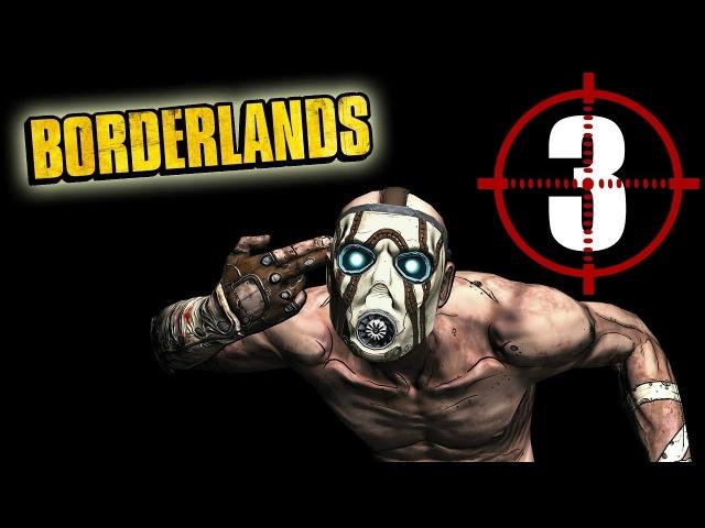 Прохождение Borderlands [ 3] Квестинг, левелинг, гриндинг » Freewka.com - Смотреть онлайн в хорощем качестве