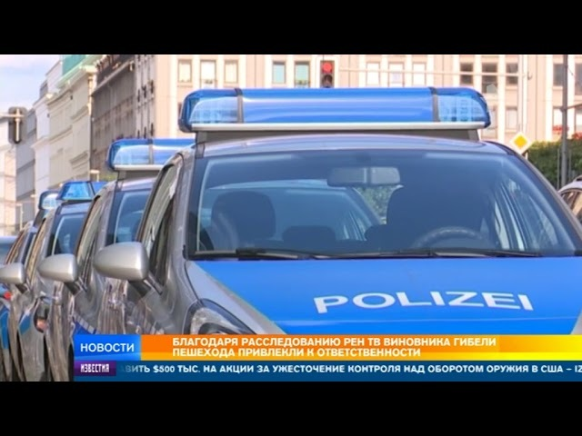 В Москве суд поставил точку в громком деле водителя мерседеса-убийцы