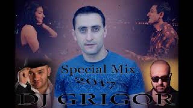 Narek Julia, Saro Ka Re, Special Mix 2017 Mix By DJ GriGor Aghamyan