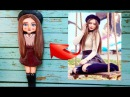 Образ Афинки в виде куклы