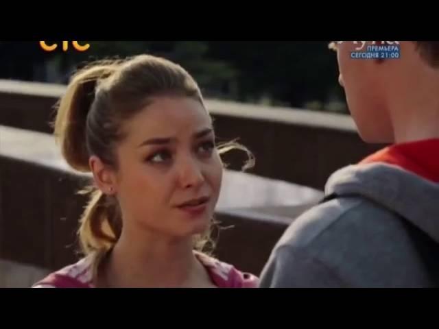 История любви Егор и Марина Молодежка