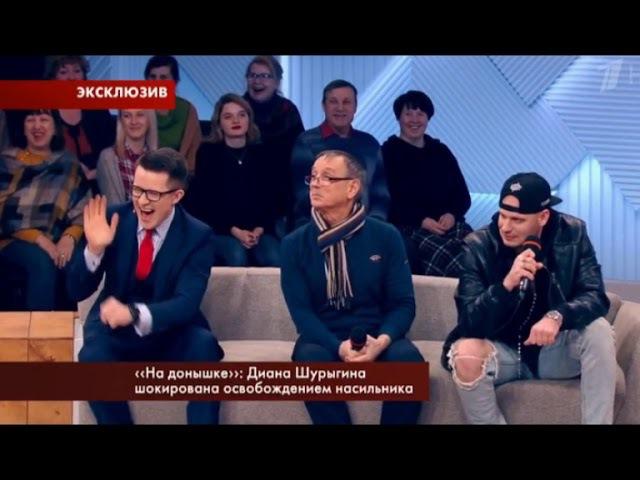 Шурыгина - Зашквар в с тудии