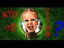 Видео для детей. ПРИКОЛЫ С ДЕТЬМИ 2017 Смешные дети Funny kids Funny Kids 1 Стефания