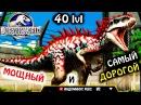 ДАВНЕНЬКО НЕ ЗАПУСКАЛ динозавры МИР ЮРСКОГО ПЕРИОДА ПРОХОЖДЕНИЕ мульт игры для детей DINOSAURS WORLD