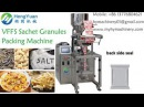 VFFS small sachet granules packing machine cup volume measuring packaging machine