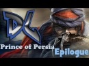 Prince of Persia Epilogue RUS Русская озвучка