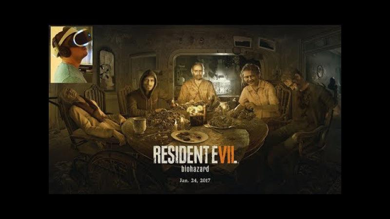 Resident Evil 7: Biohazard. часть 5. VR игра. Прохождение на русском. Виртуальная реальность.