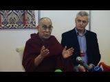 Далай-лама. Обращение к буддистам Бурятии и других традиционных буддийских реги...