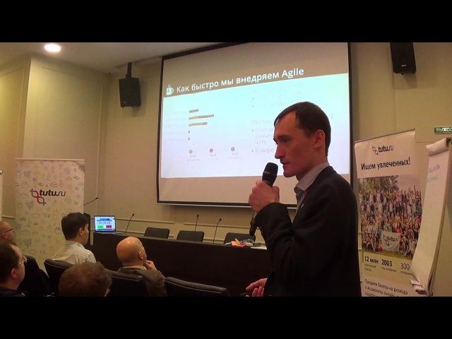 Сергей Рогачев, Результаты исследования Agile в России 2017
