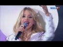 Светлана Лобода Пташечка моя Юбилейный концерт Киркорова 50 лет