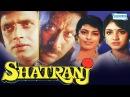 Shatranj Mithun Chakraborty Jackie Shroff Juhi Chawla Hindi Full Movie