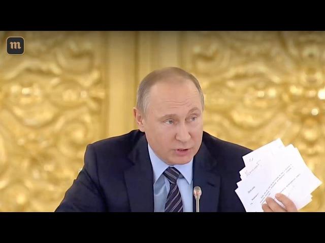 ВЛАДИМИР ПУТИН - о деле Кирилла Серебренникова [ОКОЛОТЕАТР]