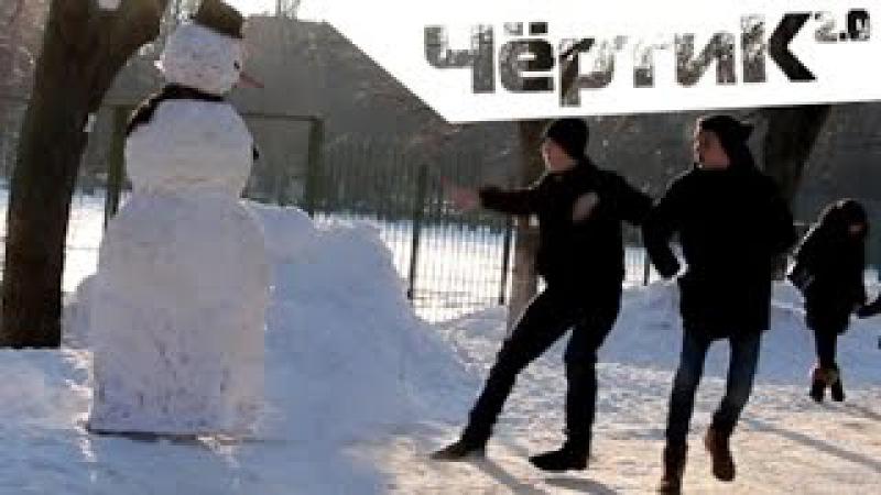 Scary Snowman in Russia! Пугающий снеговик в России и не только! ЧертиК 2.0 7