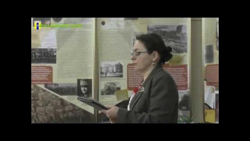 Выставка в Вольнянском музее / 100 лет Украинской Революции